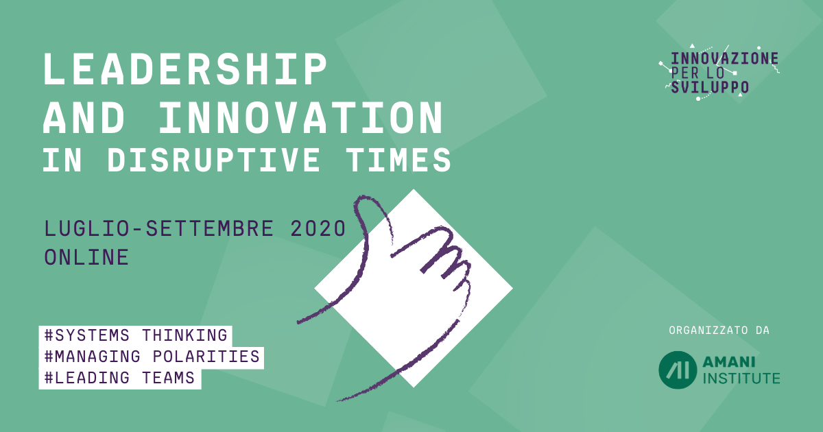 Leadership and Innovation in Disruptive Times