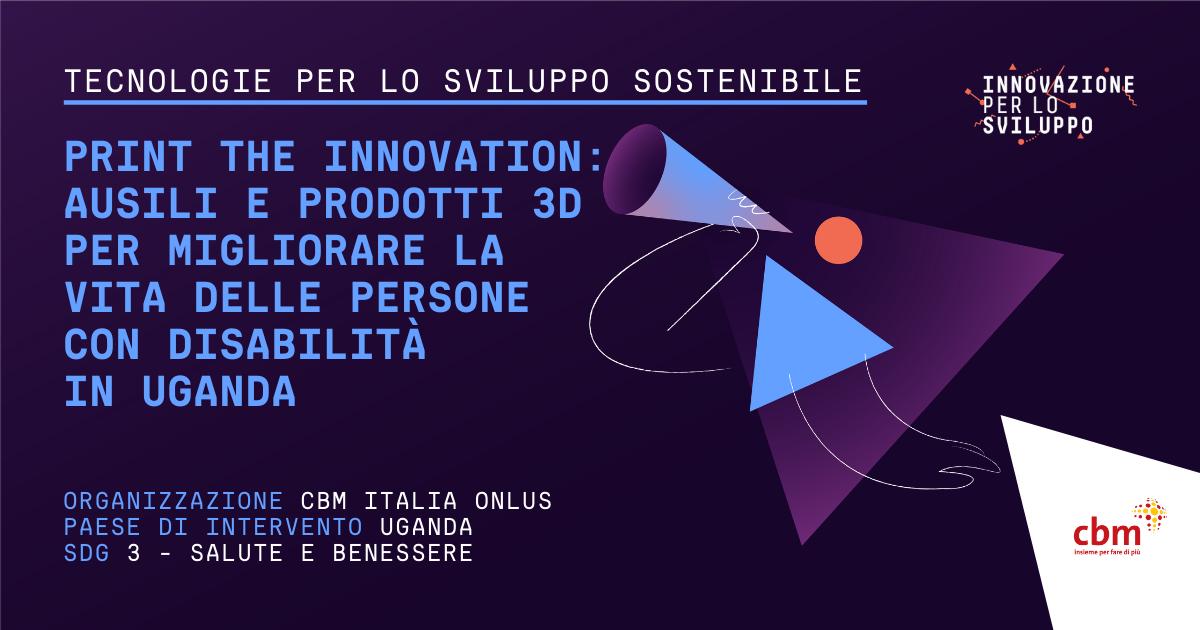 Print the innovation